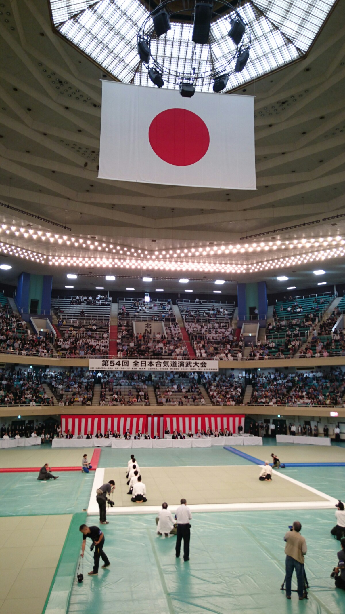 全日本合気道演武大会に行ってきました